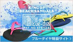 BlueDia.COM