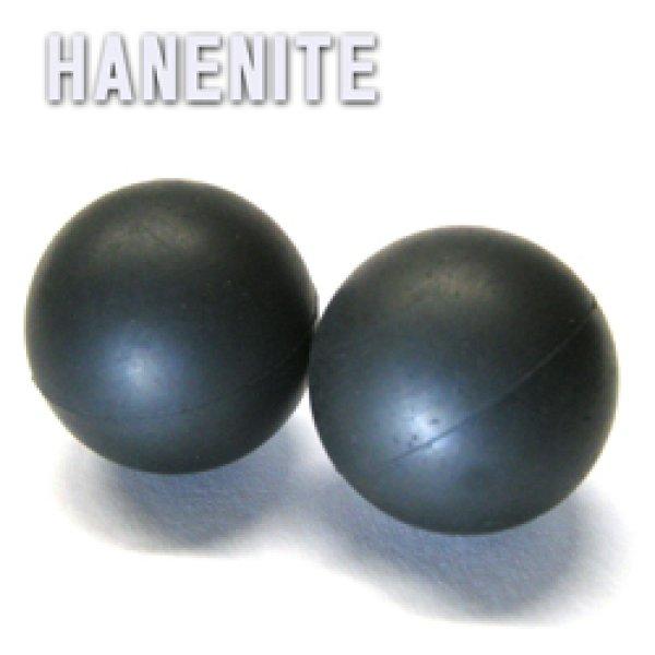 画像1: ハネナイト実験ボールセット