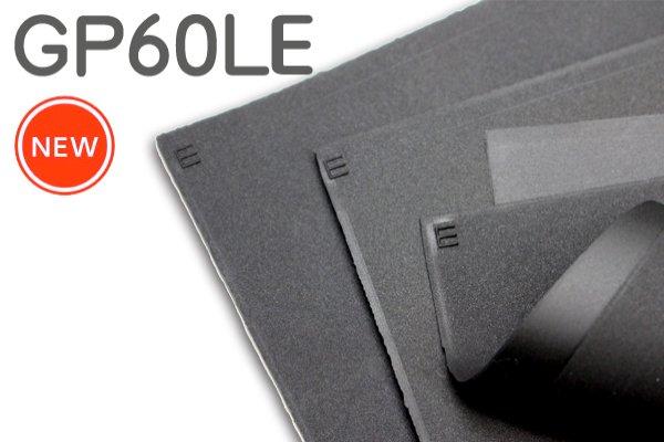 画像1: ハネナイト定尺シート GP-60LE